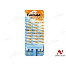 Gilette Permatik Banyo 2x24 48li Tıraş Bıçağı | ID4070
