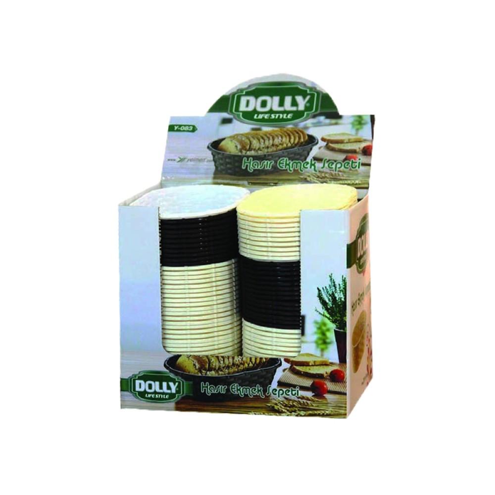 Dolly Y-083 Hasır Ekmek Sepeti | ID4807
